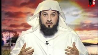 فاطمة رضي الله عنها - رحلة حياة مع د.محمد العريفي