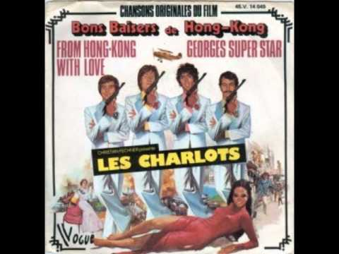 Les Charlots - Georges Super Star (1976)