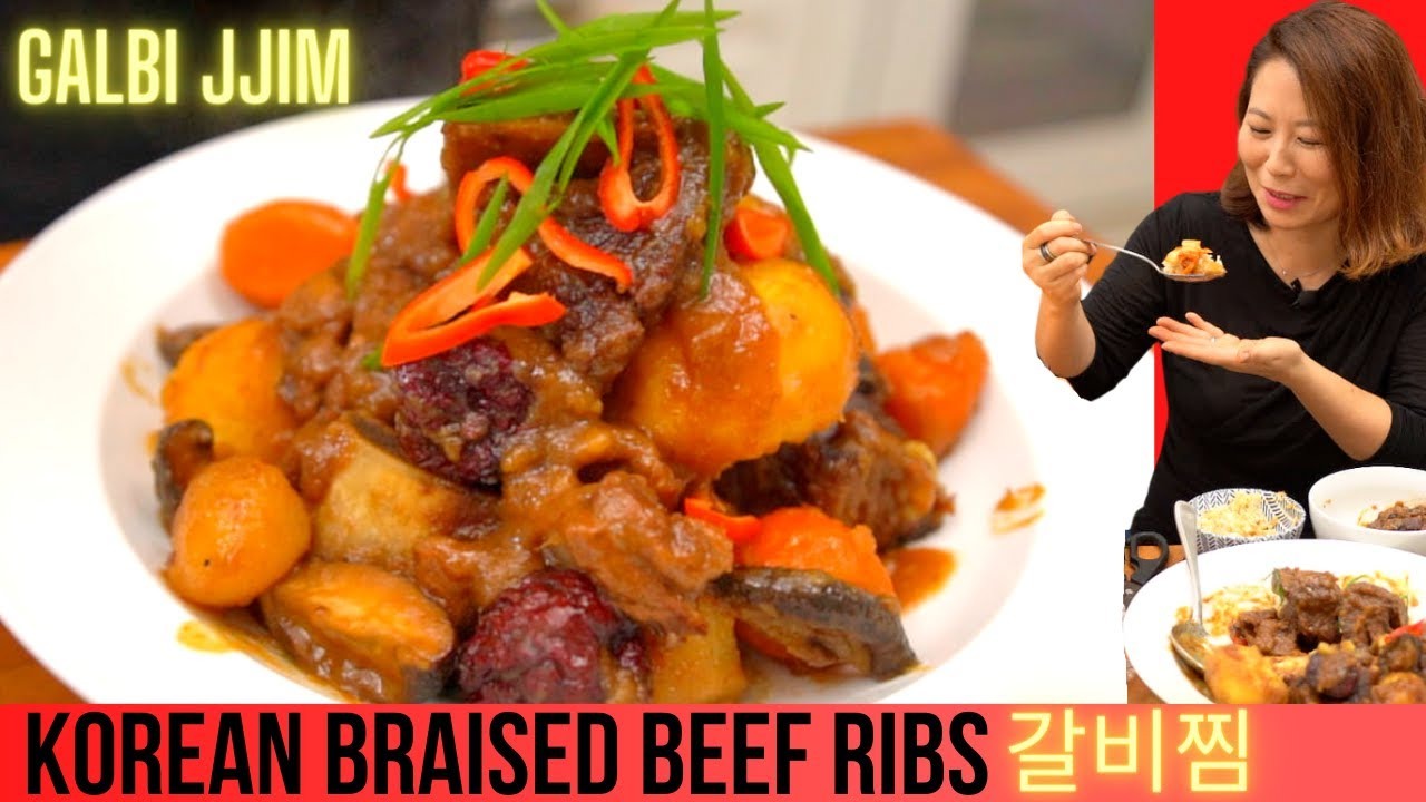 Galbi Jjim: AUTHENTIC 갈비찜 Recipe; 소갈비찜 레시피 +먹방 (Korean Braised Beef Short Ribs) Mukbang