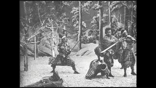 Goketsu Jiraiya 1921