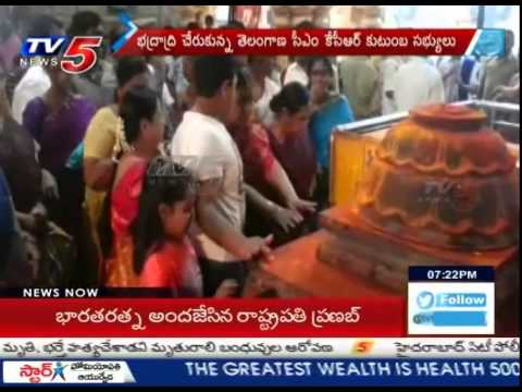 KCR Family Reached Bhadrachalam for Sri Rama Navami : TV5 News