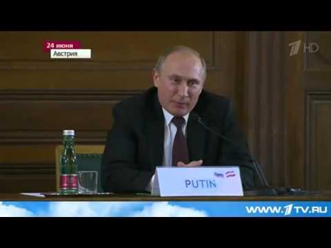 Владимир Путин – биография президента, новости, фото ...