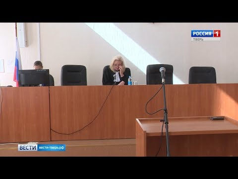 За незаконный оборот наркотиков жителю Тверской области назначено наказание в виде лишения свободы