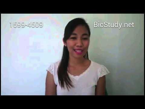 BicStudy.net tutor Mary 빅스터디화상영어