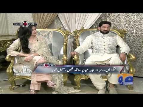 Mr And Mrs Sohail Tanveer Kay Sath Eid. Score