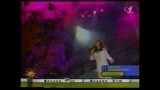 София Ротару - Люби меня (премьера на ТВ 11.08.1997)