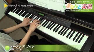 使用した楽譜はコチラ http://www.print-gakufu.com/score/detail/10092...