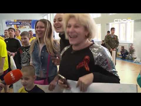 Новости Ставропольского края. Своё ТВ. Выпуск от 18.02.2020,  8:30