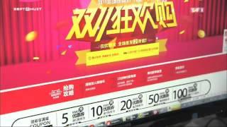 Alibaba, le géant du discount en Chine sur Internet que rien n'arrête