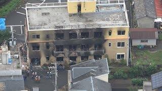 放火、殺人容疑で現場検証 京都のアニメ会社火災