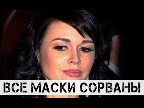 Муж Заворотнюк раскрыл тайну актрисы