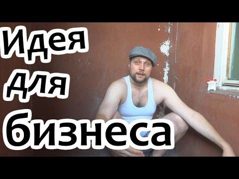 АВТО РЕКЛАМА - Реклама на авто в Красноярске, Наклейки на авто