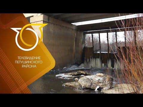 Плотина на реке Киржач в п. Городищи может исчезнуть.