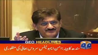 Geo Headlines 12 PM | 23rd October 2019