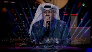 Nabeel Shuail ... february kuwait Concert 2017 | نبيل شعيل ... حفل فبراير الكويت 2017