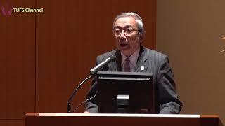 [東京外国語大学]第12回四大学連合文化講演会・閉会挨拶