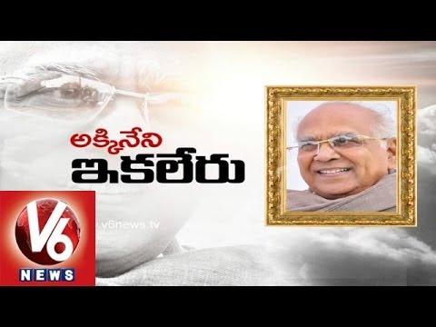 tollywood-legend-akkineni-nageswara-rao-garu-passes-away---tribute