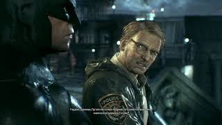 Batman  Arkham Knight начало