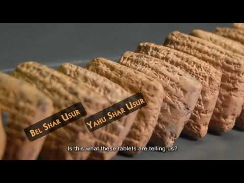The Babylonian Exile And The Edict Of King Cyrus