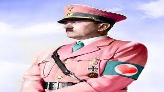 hitler era gay confirmed