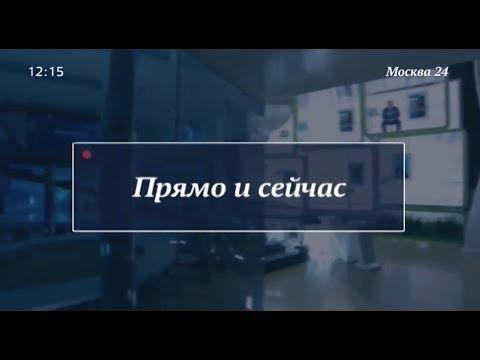 """Адвокат Роман Лоторев. Москва24. """"Прямо и сейчас"""" Камера или кошелек"""
