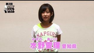 5月10日(日)有明コロシアムにて開催される「第2回AKB48グループドラフト会議」がファミリー劇場にて生中継することが決定しました!! 候補者47人分 の告知映像を一挙公開 ...