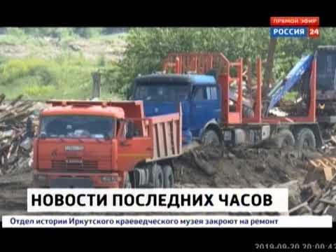 Более 6 мдрд рублей выделят Иркутской области на противопаводковые мероприятия