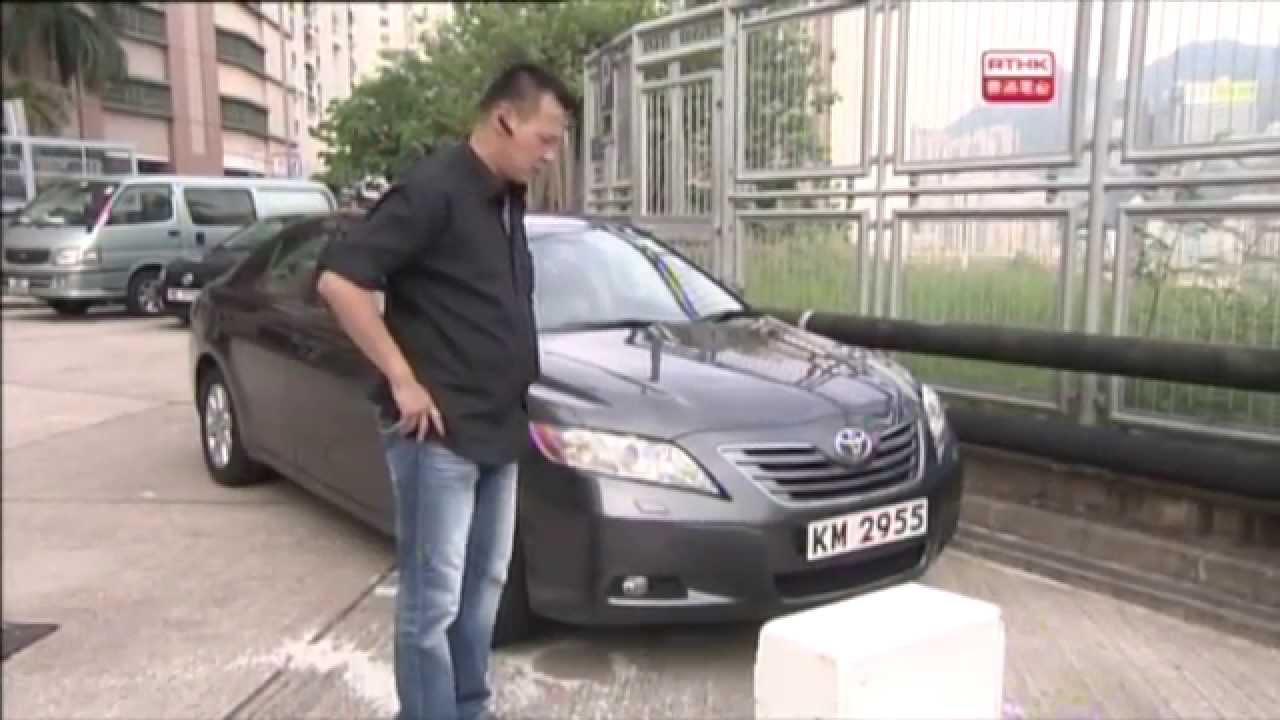 警訊精選 - 罪案呼籲 – 車內盜竊案 (停定車輛 – 趁機盜竊) (2014-08-02) - YouTube