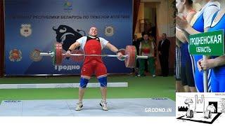 Поездка в Бобруйск на Соревнование , по Тяжелой атлетике(Соревнование в Бобруйске., 2016-02-23T17:56:00.000Z)
