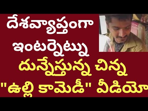 latest-viral-videos-2019|-viral-news|trending-videos|trending-news|latest-updates|fun|comedy|funny