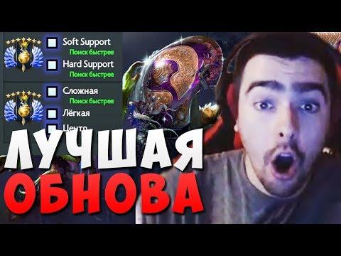 видео: СТРЕЙ О НОВОЙ РЕЙТИНГОВОЙ СИСТЕМЕ /