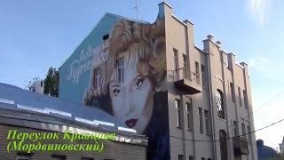 Actress Lyudmila Gurchenko lived in Kharkov.Где жила и училась актриса Людмила Гурченко.