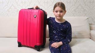 Sofia Pleaca la Spital Strangem Valiza VLOG