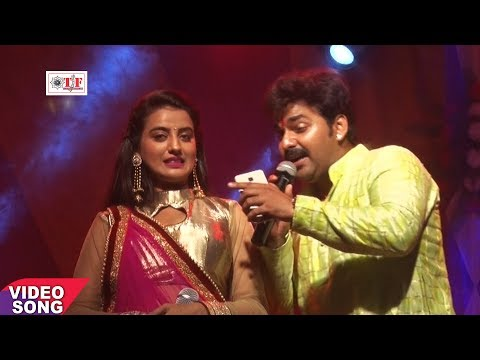 Live Stage Show 2017 | Pawan Singh & Akshara Singh | ओठवा के ललियाँ | Othawa Ke Laliya | Team film
