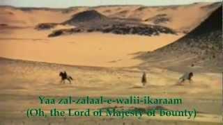 a r rahman hasbi rabbi jalallah with english subtitles