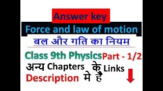 How To Solve Electricity Numericals Class 10
