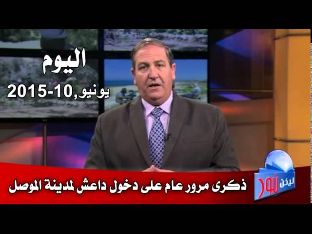 ذكرى مرور عام على دخول داعش إلى الموصل317