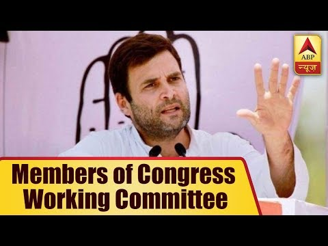 Rahul constitutes CWC, drops many senior leaders including Digvijay, Janardan Dwivedi