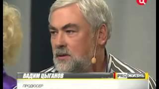 Виктория Субота  в Ток шоу Pro жизнь   Пояс Богородицы канал ТВЦ