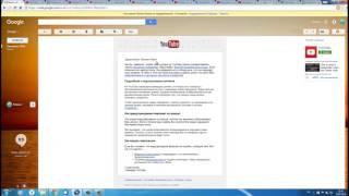 В России Запрещают слушать Греческую православную музыку(ютуб уничтожает православие Как Вы, наверное, знаете, весь контент на YouTube должен соответствовать нашим..., 2016-05-10T18:01:03.000Z)