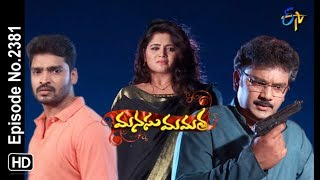 Manasu Mamata | 7th September 2018 | Full Episode No 2381 | ETV Telugu