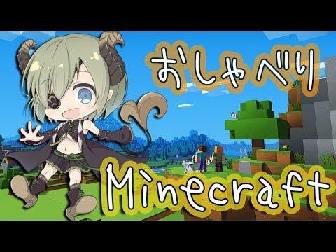 【Minecraft実況】おしゃべりマイクラ【堰代ミコ / ハニスト】 thumbnail