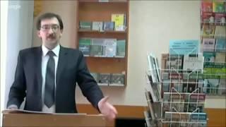 Урок литературы  11 класс  Литература 30 х годов  Криворучко Алексей Викторович