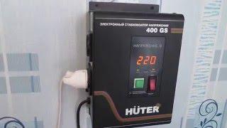 обзор стабилизатора напряжения HUTER 400GS для настенного газового котла