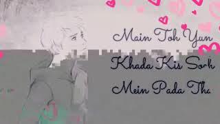main toh yun khada tha ringtone} movie Badrinath ki Dulhania