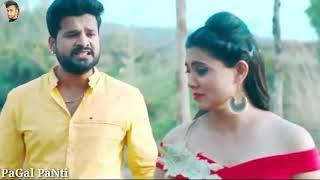 😍Sad Bhojpuri Whatsapp status😙 | Love wala status | Romantic whatsapp status | By Pagal Panti