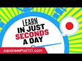 Learn New Japanese Words In Just Seconds A Day