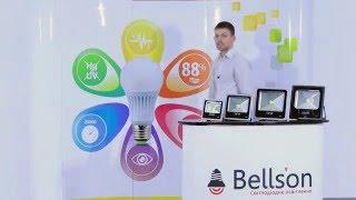 Светодиодные прожекторы Bellson(, 2016-01-14T12:41:58.000Z)
