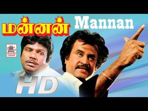 Kabali Rajini Super Hit Mannan Full Movie HD  மன்னன்
