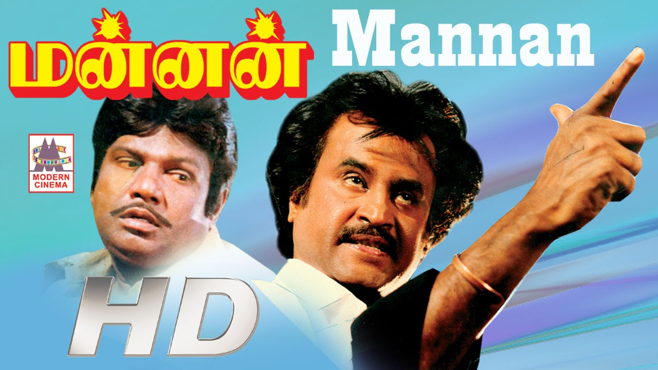 kadhal mannan tamil hd movie download single part